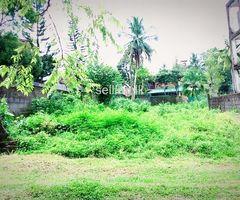 Land in battaramulla