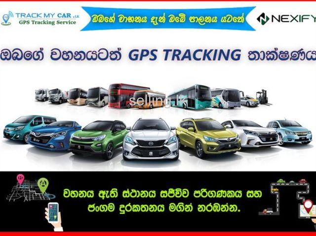 GPS Tracking වාහනයේ ආරක්ෂාව සඳහා