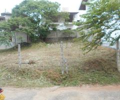land for sell in Kottawa
