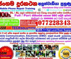 Mobile Phone Repairing courses in Sri Lanka
