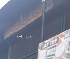 shop in mirigama