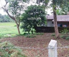LAND FOR SALE AT KIRILLAWALA