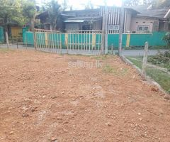 karapitiya land for sale