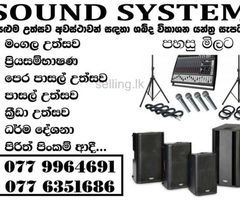 RENT FOR SOUND SYSTEMS