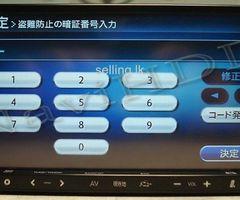 CLARION Car Audio Unlock