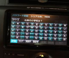 Toyota Car Audio Unlock -ERC for sale