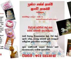 Pushpa Cake & Crafts Creations Mount Lavinia