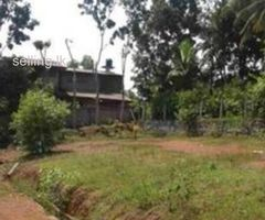 20 Perch Land for Sale in Kurunegala Town limit
