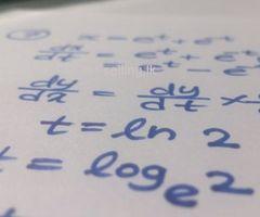 A/L Pure Mathematics