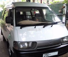 Toyota Town Ace CR27 (Molli Engine)