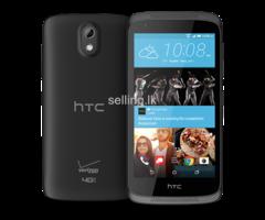 HTC 526