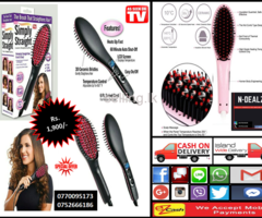 SIMPLY STRAIGHT HAIR STRAIGHTENER (As seen on TV)