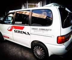 Nissan Serena fx