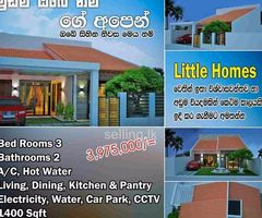 build your dream house in your land for 3.9M