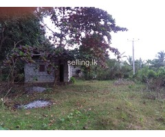 Residential Land in Bandaragama