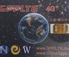 New R Sim Factory unlock (Iphone)