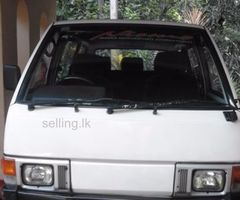 Nissan VANETTE 51-XXXX For Sale