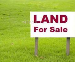Land sale in Katugastota