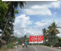 Horana Land for Rent
