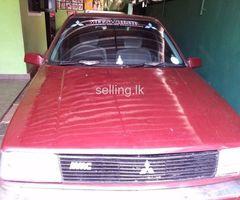 Lancer for sale