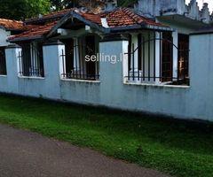 House for sale in Nattandiya