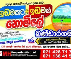 Bandaragama- Gonapala