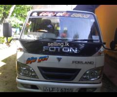 foton for sale