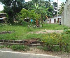 Land for sale - aturugiriya