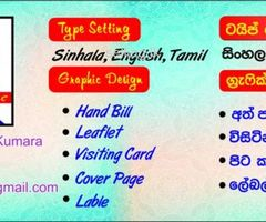 Type Setting, Graphic Designing,