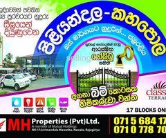 Madapatha Piliyandala