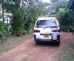 Mitsubishi l400 space gear van for sale.