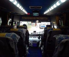 Matara - Maharagama highway bus permit