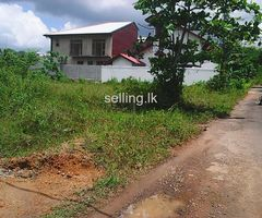LAND IN HORANA