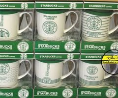 Ceramic Starbucks mug and spoon with rubber lid