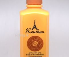 Roushun – Body & Hand Lotion-Shea Butter