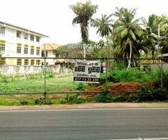 Land for Sale - Madampe