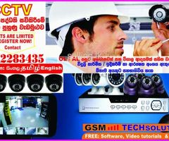 CCTV Camera Course in Sri Lanka