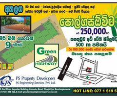 Land Blocks for Sale