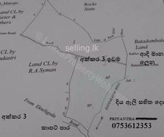 3 Acres Land Rathnapura-Kuruwita