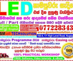 LED Sign Board Design Course in Sri Lanka