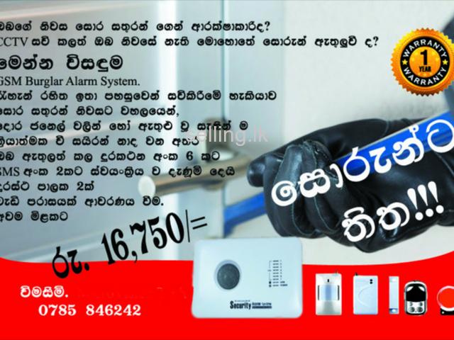 Gsm Burglar Security Alarm System Selling Lk In Sri Lanka