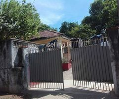 Land for sale in mathara