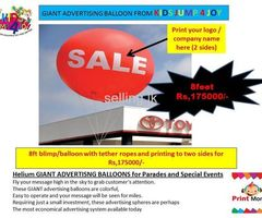 Helium GIANT ADVERTISNG BALLOONS