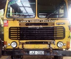 Asok lealand Lorry  for sale