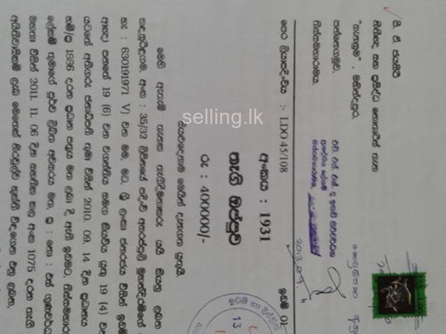 commercial land for sale in katharagama