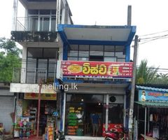 Two Storied Commercial Building for sale in polonnaruwa