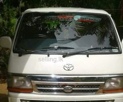 Toyota dolphine van for sale in kalutara