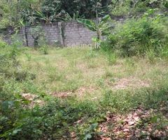 Land for Sale at Nawala