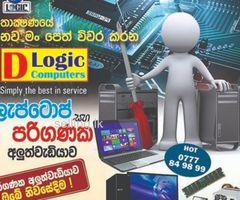 D Logic Computers