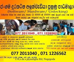 Dip Mobile phone repairing course